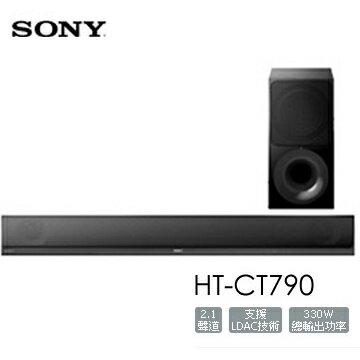 SONY 新力索尼 HT-CT790 2.1聲道 單件式 環繞 3D 家庭劇院 330W 新一代 0利率 免運