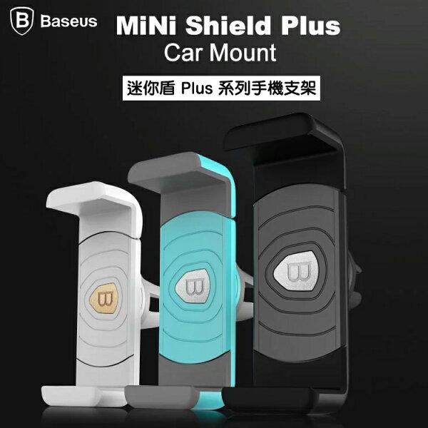 倍思 迷你盾PLUS系列車架/冷氣孔支架/ 3.5-6吋 伸縮範圍60-90mm 360度 車用支架/手機支架/導航/GPS/夾式車架/汽車精品/ASUS ZenFone C ZC451CG/ZenFone 4/5 /APPLE IPhone 4/4S/IPhone 5/5S/5C/IPhone 6/6S/6 PLUS/6S PLUS/LG G2 D802/G2 mini D620/G3 D855/LG G3 Beat/G4 H815/G4c H522Y