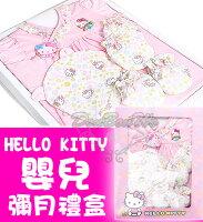 彌月禮盒推薦kitty兩用裝嬰兒帽手套腳套彌月禮盒幸運草KLA905P抱熊KLA902P海渡