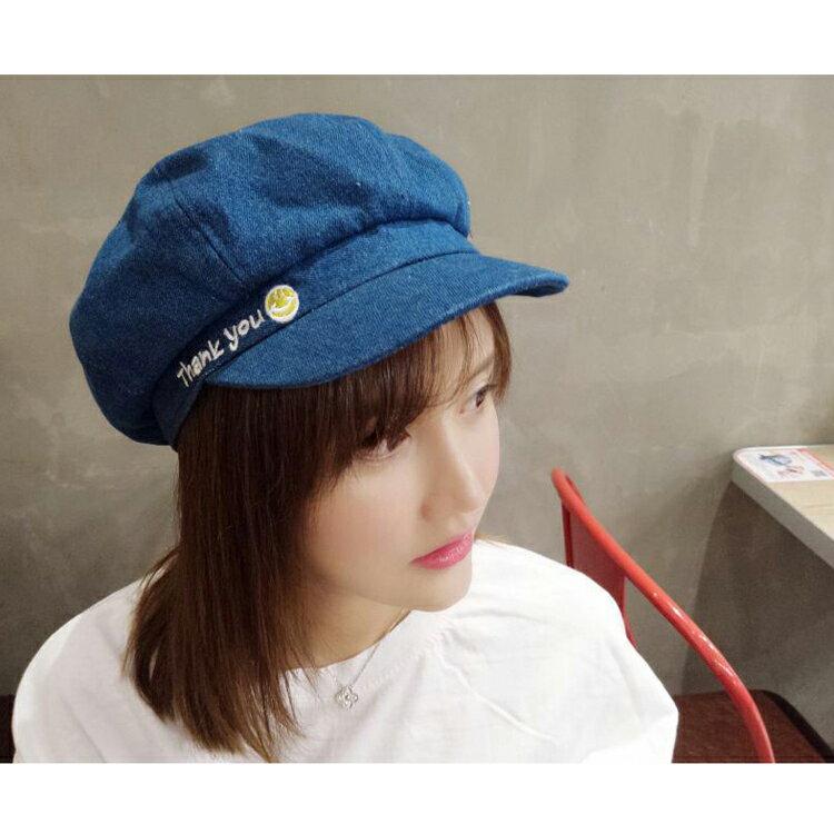 貝雷帽 畫家帽 笑臉 八角帽 遮陽 貝雷帽【QI8507】 BOBI  09/01 2