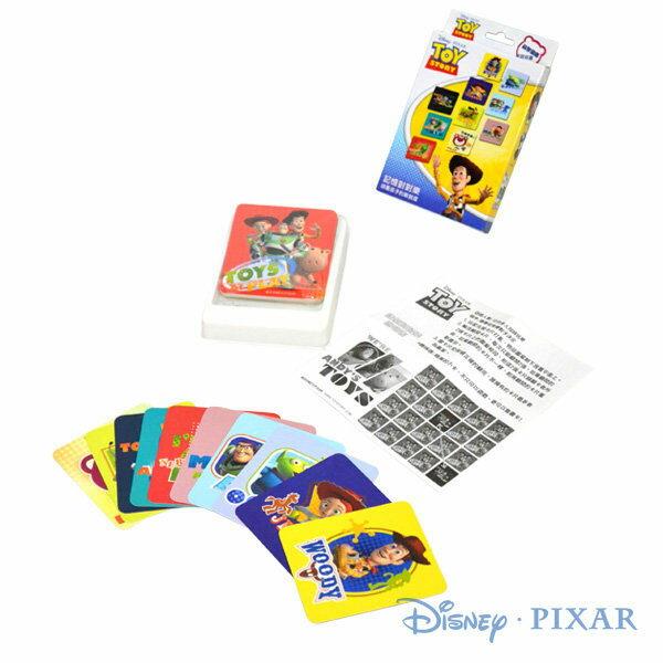 《巧天工》Disney迪士尼 記憶對對樂紙牌遊戲組-玩具總動員、胡迪、翠絲、巴斯光年(22-81500)