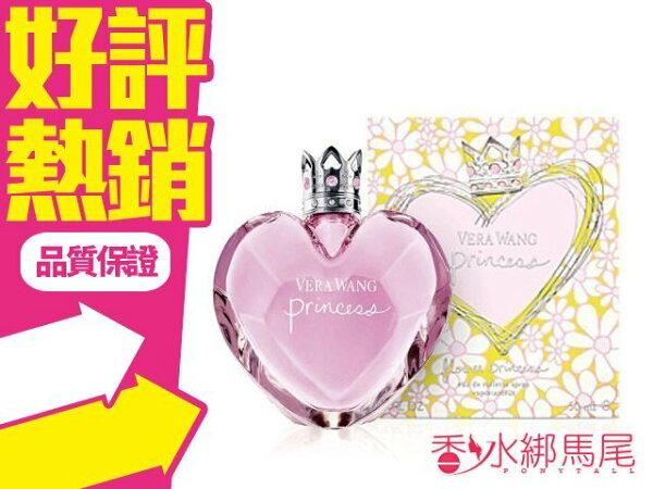 ◐香水綁馬尾◐ VERA WANG Flower Princess 花漾公主 女性淡香水 香水空瓶分裝 5ML
