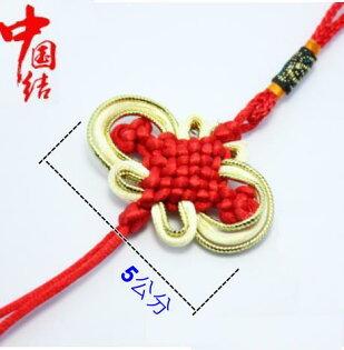 大號5cm金蔥邊中國結吊繩批發 (單條) 買十送二 玉石翡翠烏木陶瓷掛件吊繩(6號6盤繩)