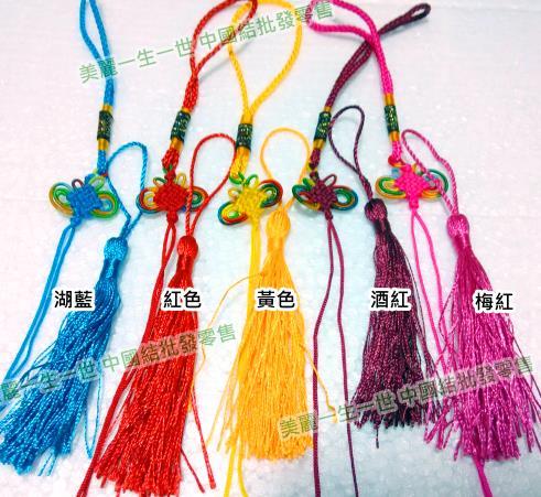 中國結+流蘇穗子 套裝 (流蘇有吊繩) 中國結批發