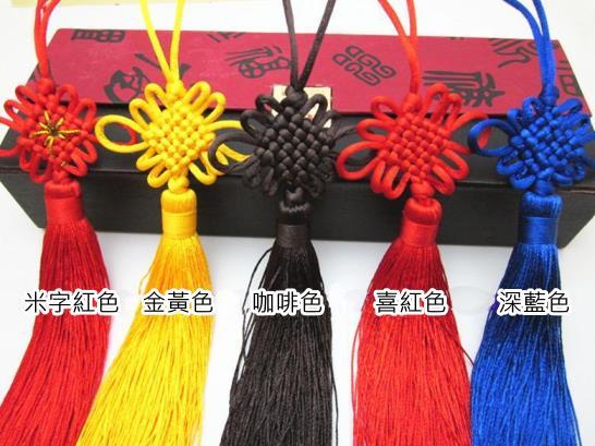 中國結流蘇穗子批發 (單條) 多色可選 縫紉服飾配件 汽車吊飾 外國禮物 包包配件