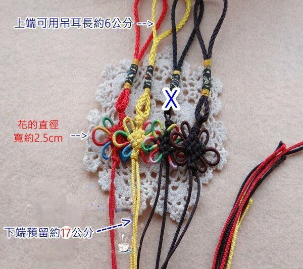 2.5~3cm中國結花結吊繩批發-串珠工藝天燈香包配件-單條6元