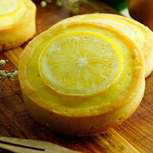 【八號人手作甜點工作室】N0.8檸檬塔 三吋4入