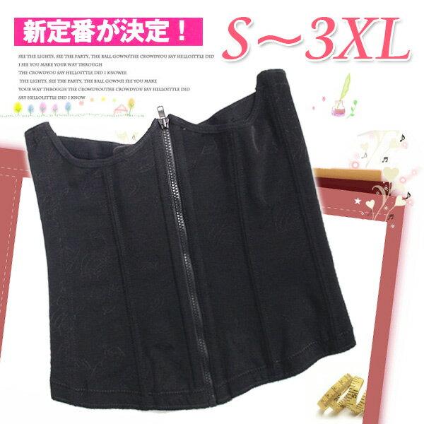 【時尚殿堂】S~2XL全尺碼拉鍊束腰夾