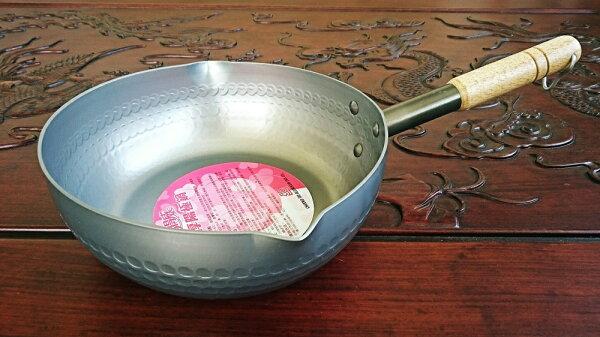【媛錦町】鋁合金 陽極雪平鍋 單把鍋 湯鍋
