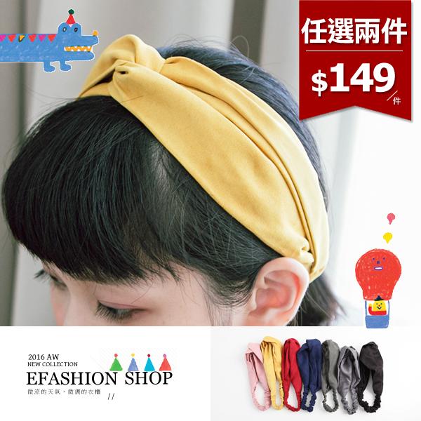 麂皮交錯 鬆緊髮帶~eFashion 預~E14180005~
