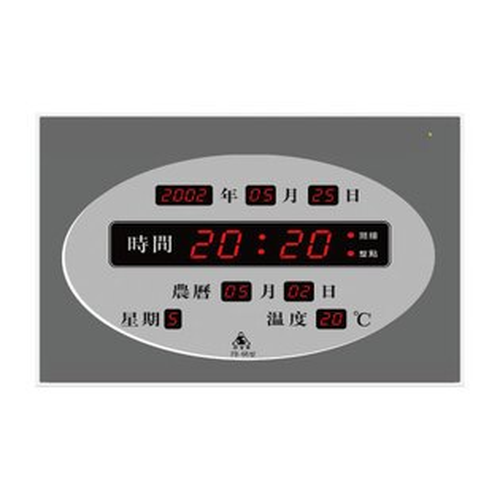 【鋒寶 電子日曆】FB-66 數字時鐘/萬年曆/時鐘/LED環保電腦萬年曆