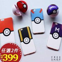 Pokemon:精靈寶可夢到寶可夢手機殼 Free Shop【QPPGZ8004】超夯pokemon go寶可夢抓寶必備寶貝球TPU蘋果iphone軟殼手機殼