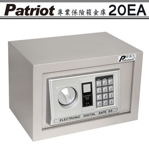 弘瀚保險箱金庫@愛國者迷你電子密碼型保險箱20EA