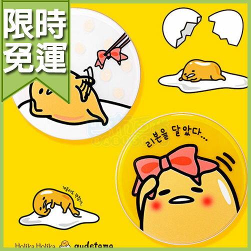 韓國 Holika Holika 蛋黃哥柔潤無暇舒芙蕾1+1組合 15g+15g 氣墊粉餅 附補充蕊【巴布百貨】
