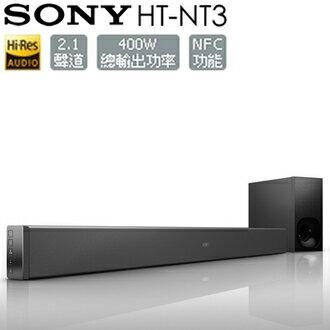 SONY HT-NT3 單件式環繞家庭劇院 支援4K 公司貨 0利率 免運