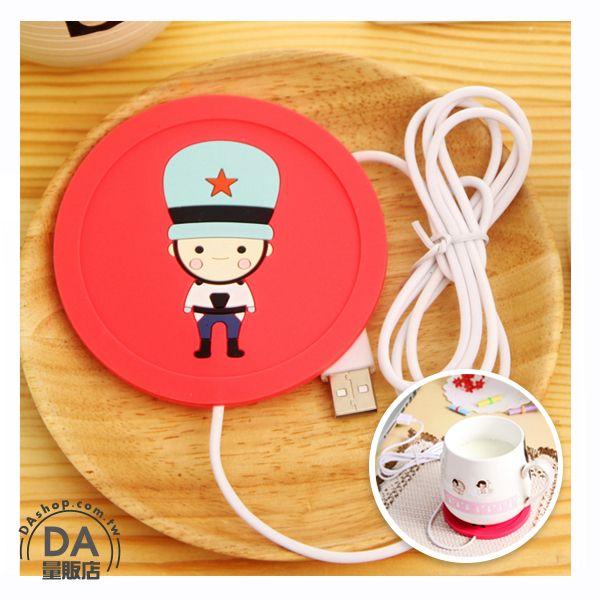 《DA量販店》卡通 創意 USB 矽膠 保溫 餐墊 暖杯器 保溫碟 保溫杯墊 紅色(80-2687)