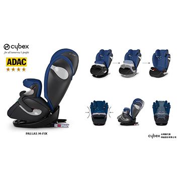 德國【Cybex】Pallas M-FIX 汽車安全座椅 (1~12歲) -公主粉 1
