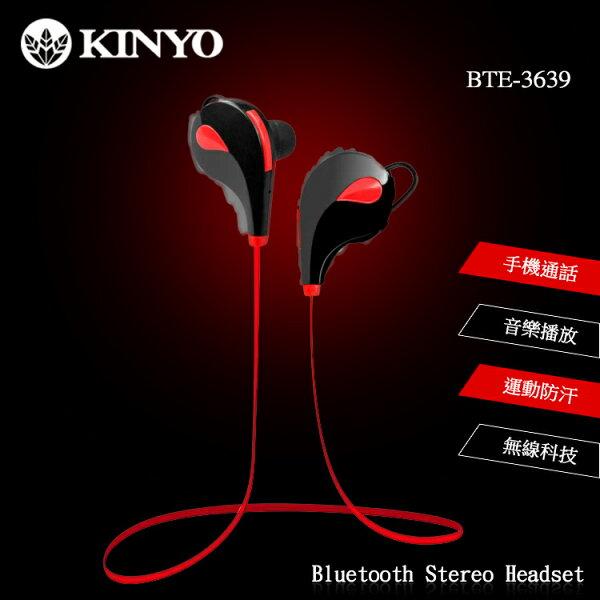耐嘉 KINYO BTE-3639 藍牙立體耳機麥克風/藍芽4.1/手機通話/可聽音樂/配戴舒適/扁線設計/運動防汗/耳掛式/耳塞式/筆電/平板/手機/iPhone 4S/5S/5S/5C/6/6 Plus/6S/6S Plus/iPad 3/4/iPad Air/iPad mini/iPod touch  SAMSUNG GALAXY A3/A5/A7/A8/A3 A5 A7 A9(2016)/ALPHA G850F