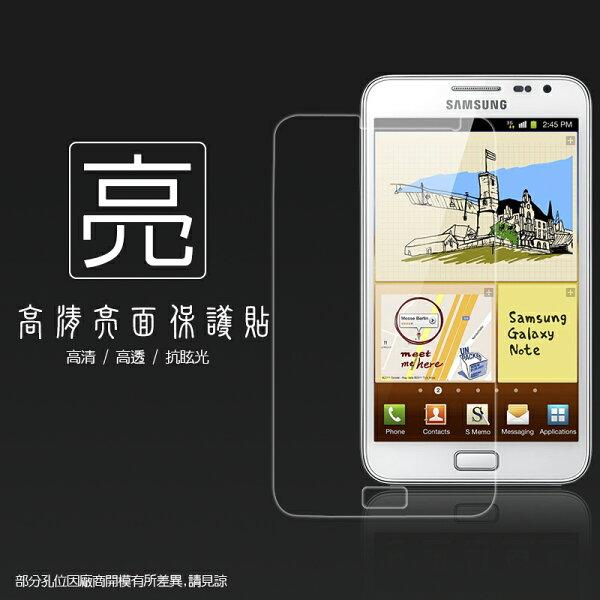 亮面螢幕保護貼Samsung Galaxy Note N7000 I9220 保護貼