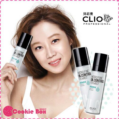 韓國 CLIO 細微 水分 控油 定妝 噴霧 80ml 孔孝真 孔曉振 *餅乾盒子*