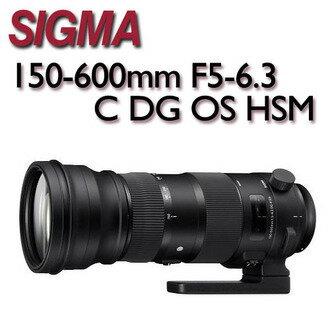 【★六期零利率】SIGMA 150-600mm F5-6.3 C DG OS HSM 【平行輸入】