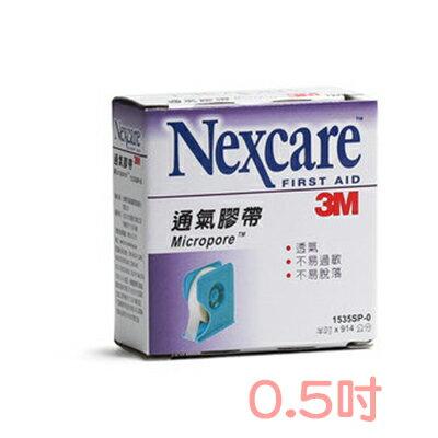 【3M】 Nexcare 通氣膠帶 0.5吋白色 (附切台)