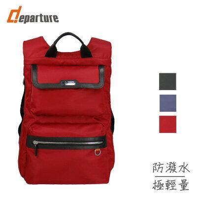 時尚貼身雙肩磁扣 手提/後背兩用包(三色) :: departure 旅行趣∕ BP024 0