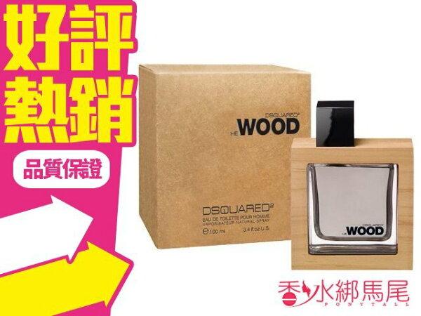 ◐香水綁馬尾◐DSQUARED 2 He Wood 男性淡香水 香水空瓶分裝 5ML