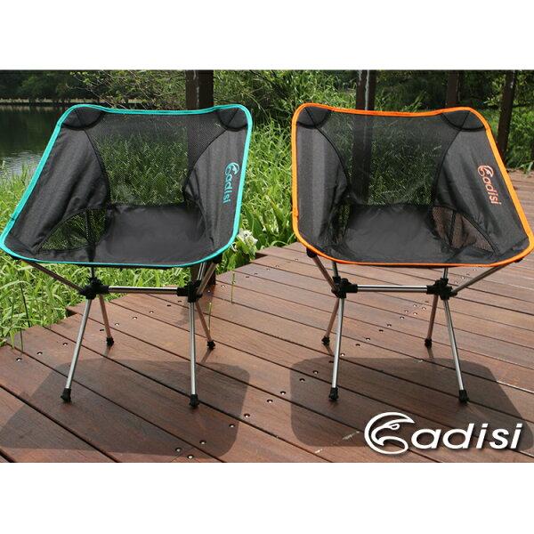 ADISI  鋁合金輕量折疊椅AS16185 摺疊 休閒椅 隨身攜帶 輕量化 旅行 /城市綠洲