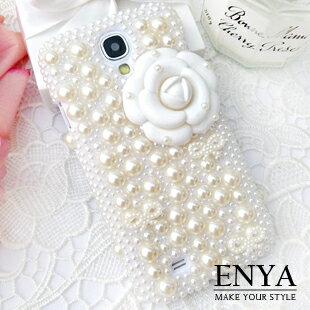 Samsung S4 亮麗純真珍珠玫瑰 華麗貼鑽手機殼 Enya恩雅^(捷克水晶鑽^)^(