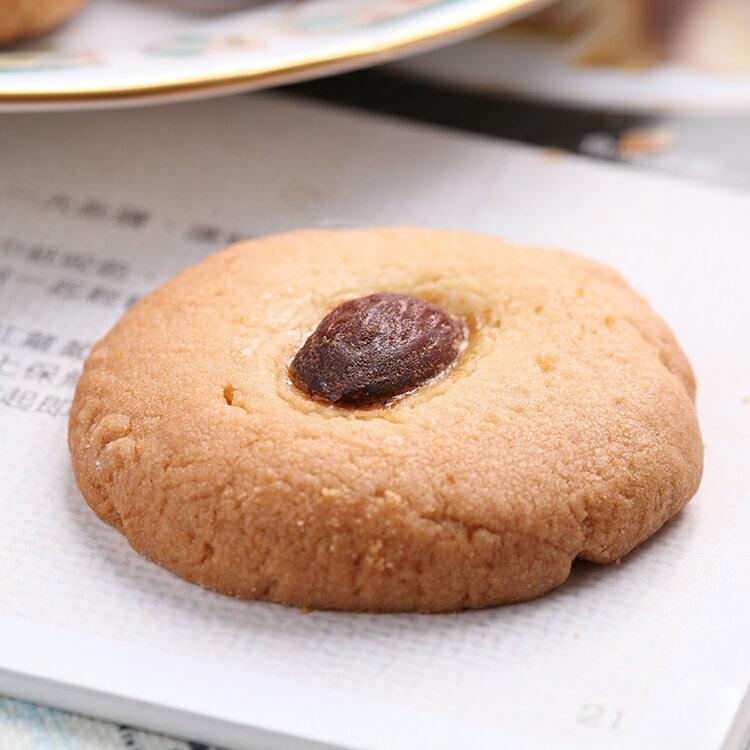 杏仁果手工餅乾(120g)★香脆酥口【布里王子】 2