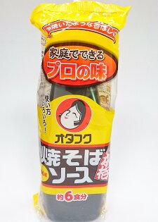 【橘町五丁目】日本 OTAFUKU 多福炒麵醬  日式炒麵 最適用