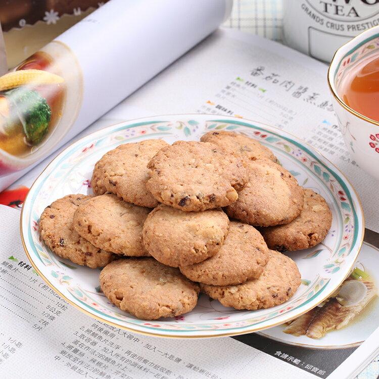 松子葡萄手工餅乾(120g)★香脆酥口【布里王子】 0