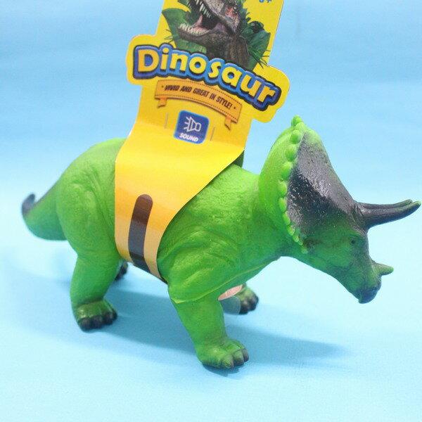 恐龍公仔 三角龍 聲效恐龍 仿真恐龍模型 侏羅紀恐龍玩具(會叫.全身軟膠)/一隻入{促199}