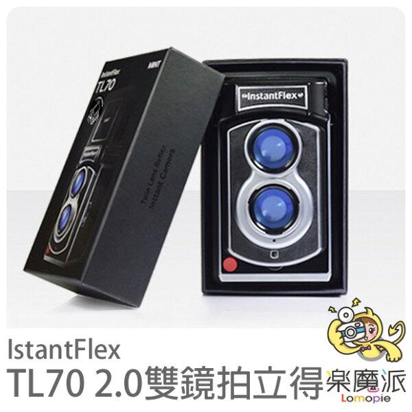 公司貨 MiNT Instant Flex TL70 2.0  第二代 復古 即時顯影 雙鏡拍立得 B快門 使用富士mini底片
