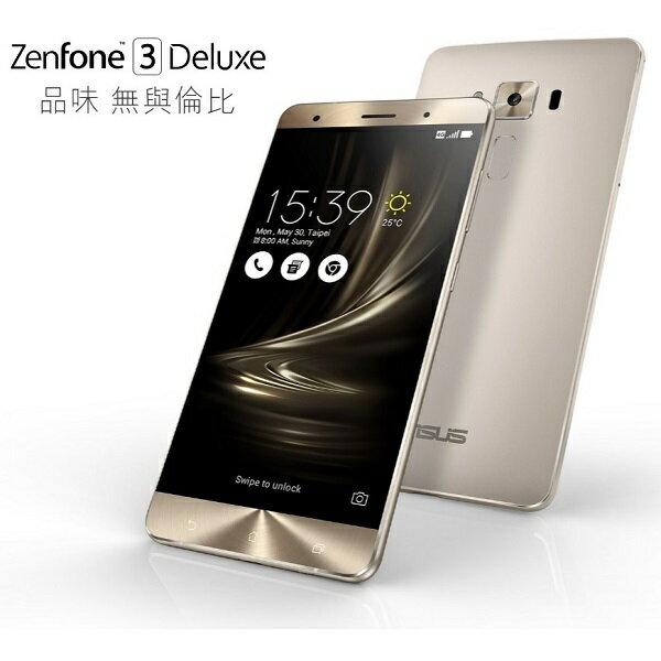 【預購】ASUS  ZenFone 3 Deluxe ZS570KL  5.7吋  4G/32G 雙卡雙待 LTE 手機【葳豐數位商城】