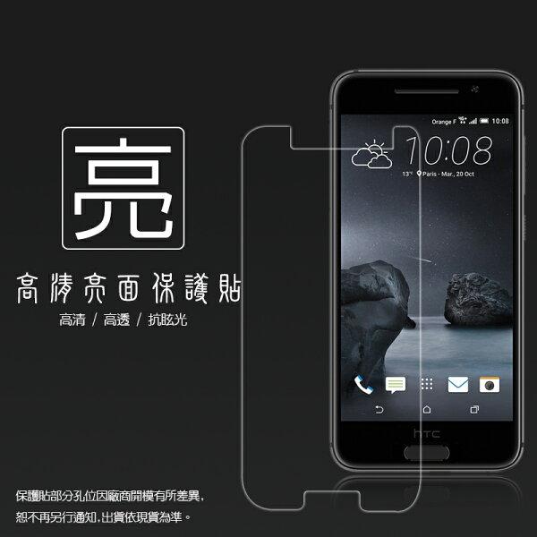 亮面螢幕保護貼 HTC One A9 保護貼