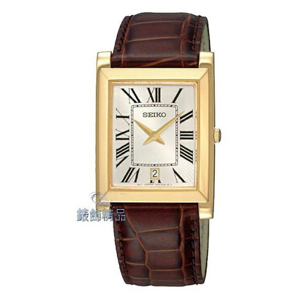 【錶飾精品】SEIKO WATCH/SEIKO手錶/SEIKO錶/精工錶超薄石英藍寶石水晶鏡面日期顯示白面金框褐皮帶男錶SKP362P1全新正品