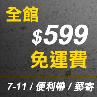 SEIKO精工時鐘 咖啡色復古米黃色大尺寸掛鍾 特殊防塵防潑水設計 柒彩年代【NE1614】原廠公司貨 1