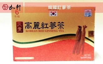 《加軒》韓國天壹高麗紅蔘茶