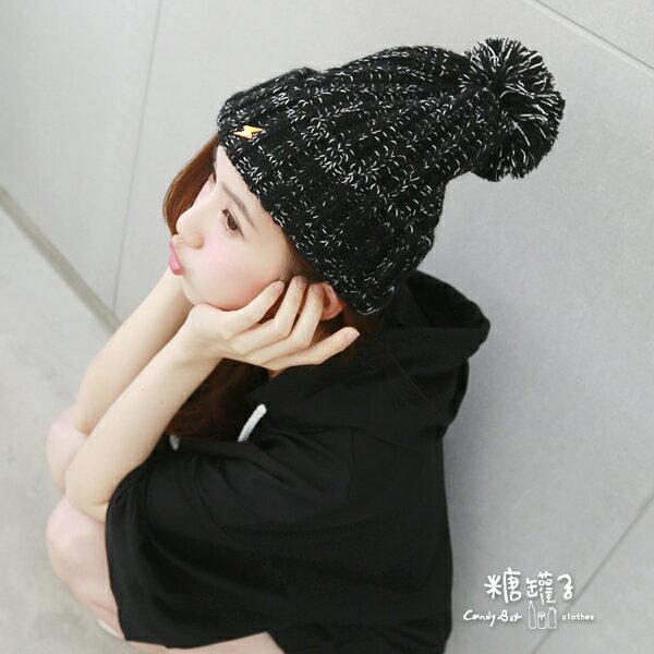 ★原價398五折199★糖罐子閃電大毛球毛線帽→現貨+預購【DD1581】 2