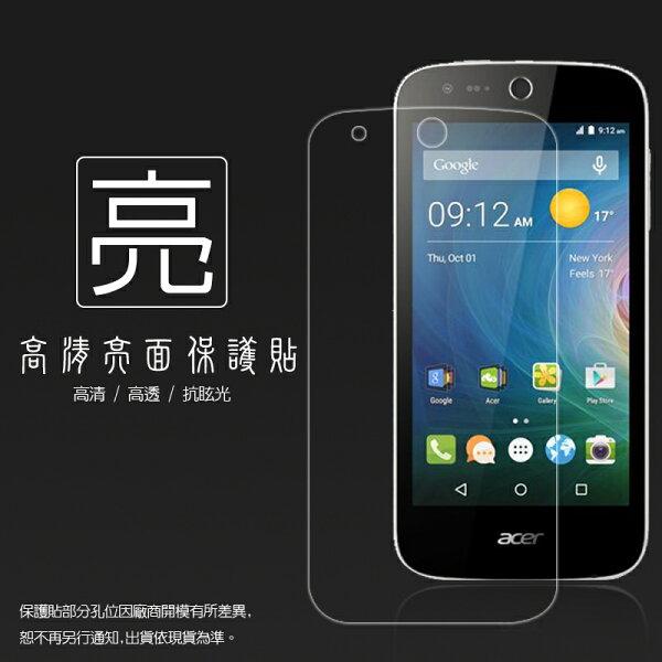 亮面螢幕保護貼 Acer Liquid Z330 保護貼