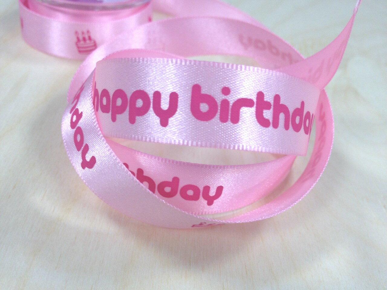 雙面緞緞帶生日快樂-許願蛋糕 15mm 3碼 (10色) 2