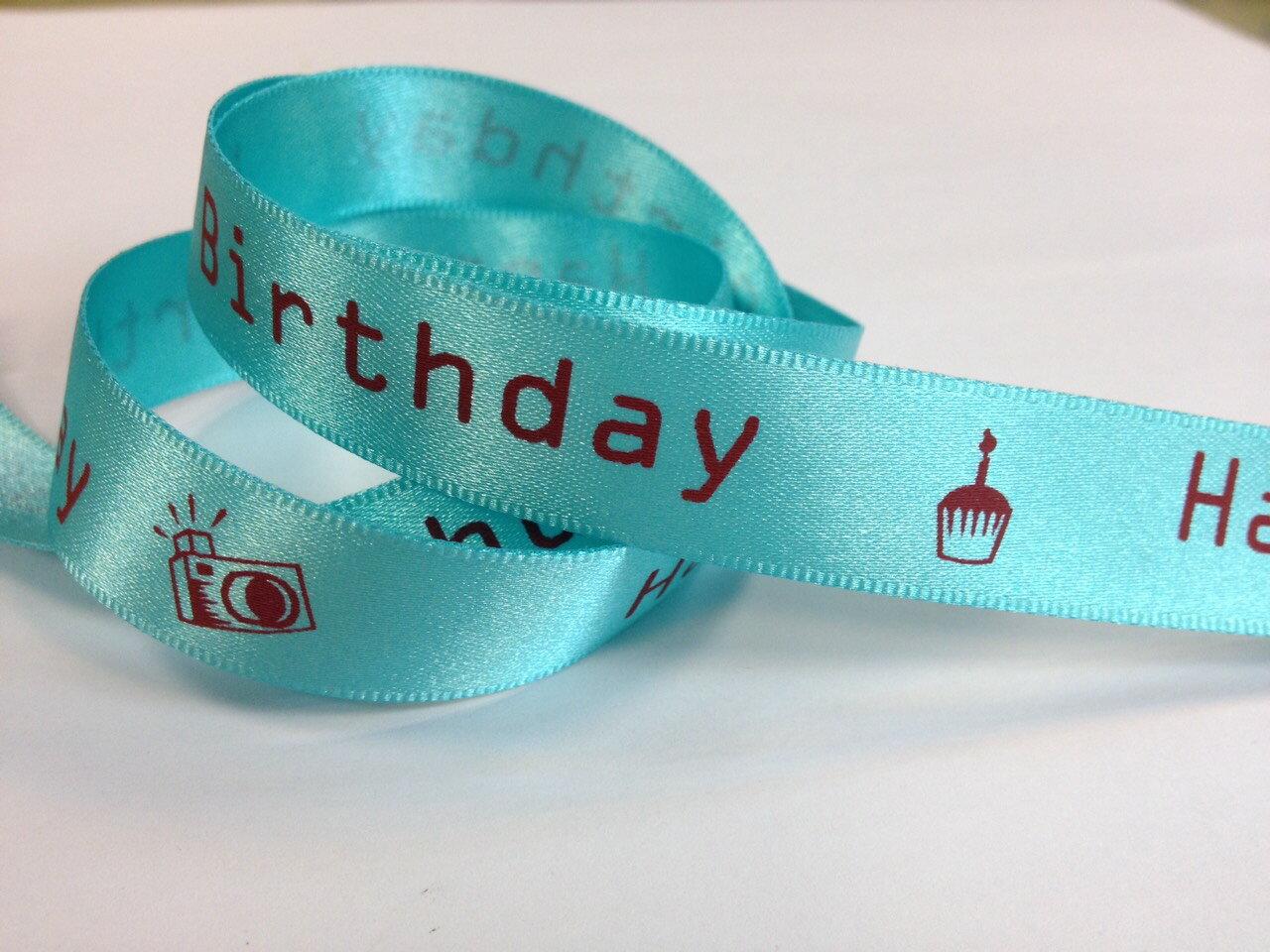 雙面緞生日快樂-相機15mm3碼裝(10色) 2