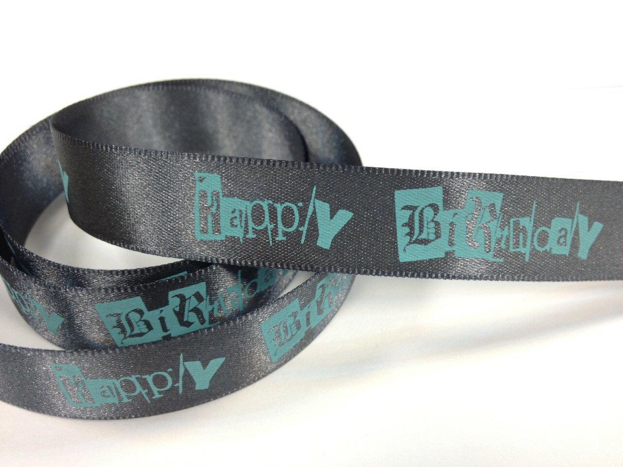 雙面緞緞帶生日快樂-塗鴉15mm3碼 1