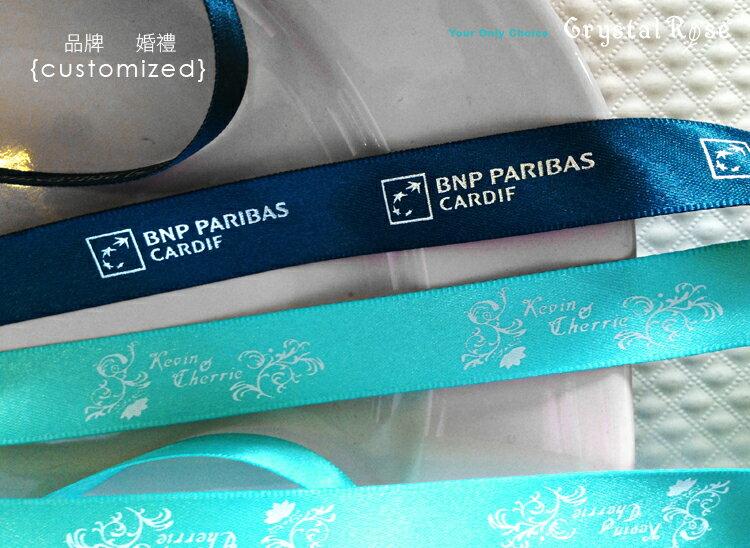 客製緞帶網印寬度38mm  少量訂製100碼(91.4公尺) (請勿直接下單,歡迎電洽或來信詢問) 1