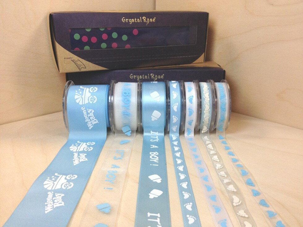 Baby 嬰兒緞帶禮盒7入(2色) 0