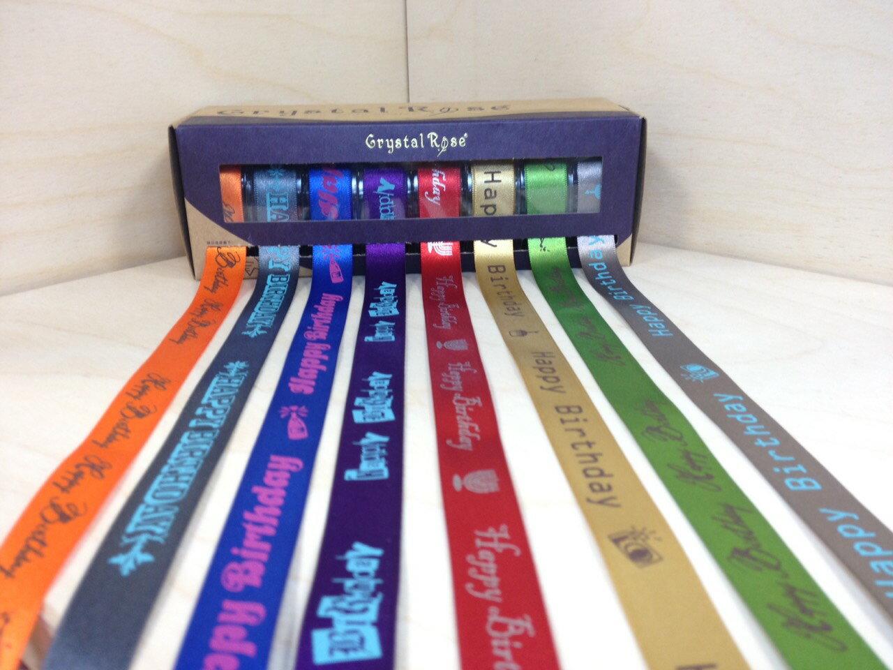 【Crystal Rose緞帶專賣店】繽紛生日禮盒Ⅱ 0
