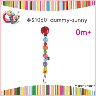 ++enen shop++ GOGO TOYS sunny 奶嘴鏈 gogotoys gogo 高得玩具 #21060