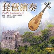 琵琶演奏 5CD
